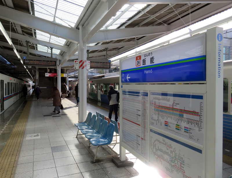 飯能駅からバスで12分、巨大ニュ...
